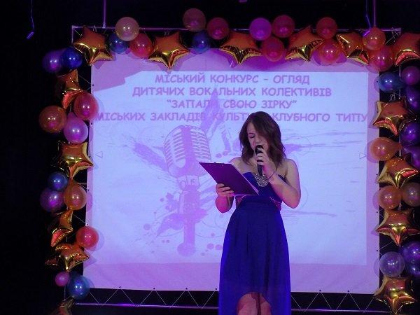 """""""Запали свою зірку"""": вихованці палацу культури """"Корабельний"""" взяли участь у міському вокальному конкурсі"""
