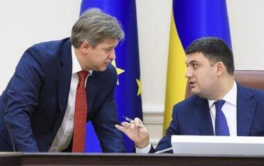 Из-за конфликта Гройсмана с Данилюком Украина может остаться без транша МВФ – СМИ