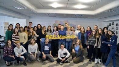 Photo of Украинская Академия Лидерства просит из Николаевского бюджета 1 млн грн на аренду помещения в гостинице «Металлург»