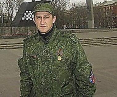 Житель Николаевщины заочно получил 11 лет тюрьмы с конфискацией имущества за службу в рядах боевиков «ДНР»