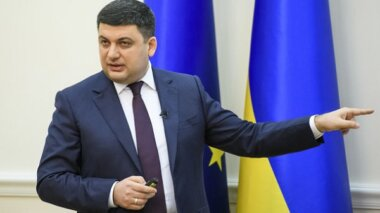 Премьер Гройсман подписал представление об увольнении министра финансов Данилюка