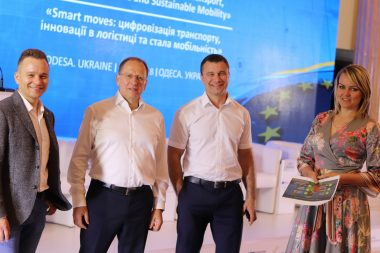 """""""Розумні рухи"""": досвідом впровадження інноваційних технологій представники СК """"Ольвія"""" ділилися на Міжнародному форумі"""