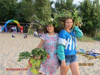 праздник Ивана Купала-2018 в Корабельном на пляже