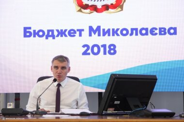 Депутаты откорректировали бюджет города Николаева, увеличив расходы на 264 млн грн