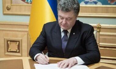 Порошенко раздал нескольким чиновникам Николаевской облгосадминистрации звания «заслуженных»
