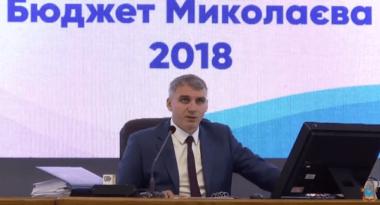 В Николаеве проходит «бюджетная» сессия городского совета (ТРАНСЛЯЦИЯ)