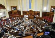 Photo of Рада приняла пакет законов Зеленского по поддержке бизнеса на время ужесточения карантина