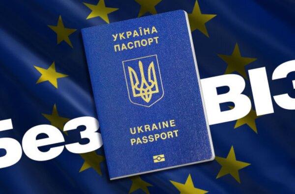 Перший рік безвізу: українці оформили понад 5 мільйонів біометричних паспортів | Корабелов.ИНФО