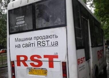 маршрутка № 91