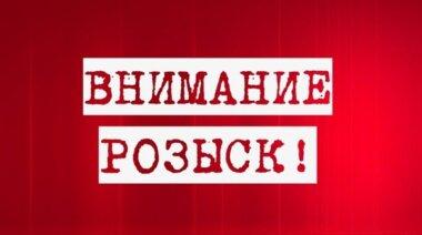 Полицейские разыскивают трех подростков-воспитанниц интерната, пропавших из санатория на Николаевщине (ФОТО)