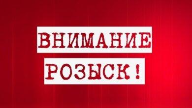 Полицейские разыскивают трех подростков-воспитанниц интерната, пропавших из санатория на Николаевщине (ФОТО) | Корабелов.ИНФО image 1
