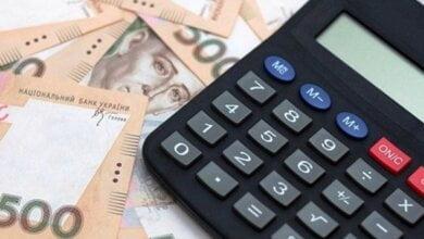 Официальная средняя зарплата жителей Николаевской области составила 7575 грн | Корабелов.ИНФО