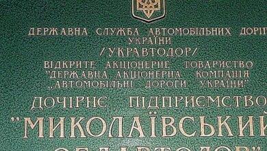 Предшественник проработал всего три месяца. В Николаевском облавтодоре - новый руководитель | Корабелов.ИНФО