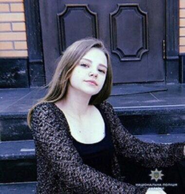 В Николаеве полиция разыскивает 14-летнюю Александру Панченко, пропавшую без вести