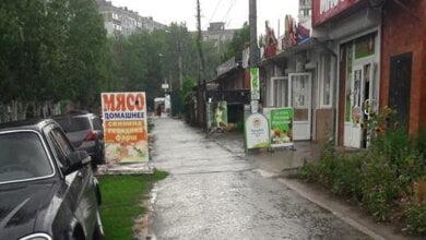 реклама на ул. Попеля в Корабельном районе