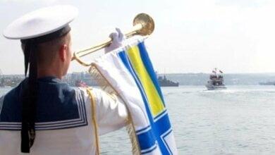 В Украине в первое воскресенье июля отмечают День Военно-морских сил (ВИДЕО) | Корабелов.ИНФО