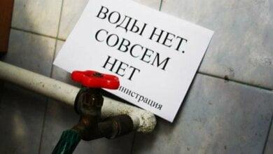 Середина лета, жара... С 16 июля в Николаеве планируют снижение подачи воды | Корабелов.ИНФО