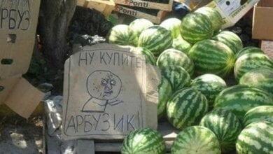 Ранний сезон арбуза в Украине: в середине июля цены на ягоду обвалились до рекордно низких | Корабелов.ИНФО