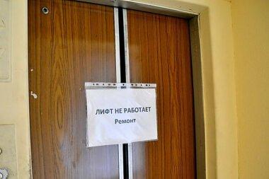 В доме Корабельного района два месяца не работает лифт - в мэрии заявляют, что денег на ремонт нет