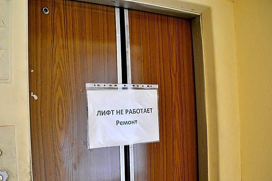 Photo of В доме Корабельного района два месяца не работает лифт — в мэрии заявляют, что денег на ремонт нет