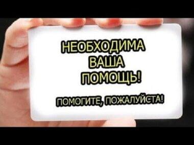 «Помогите, чем можете»: николаевским предпринимателям ко Дню города мэрия разослала «письма счастья»