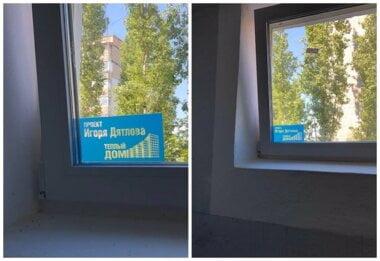 «Почему за наши деньги пиарятся некоторые политики?», - в Николаеве на замененных окнах нашли рекламу Дятлова