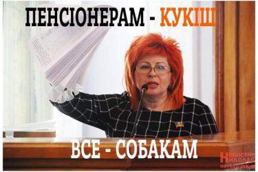 фотожаба о Веселовской