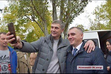 Жолобецкий и Сенкевич