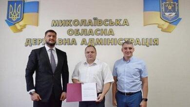 В Николаеве зарегистрировали теруправление Госбюро расследований, оно займется судьями, чиновниками, полицией... | Корабелов.ИНФО
