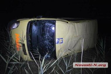 В Витовском районе перевернулся «Рено» с пассажирами «BlaBlaCar»: трое пострадавших
