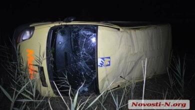 Photo of В Витовском районе перевернулся «Рено» с пассажирами «BlaBlaCar»: трое пострадавших