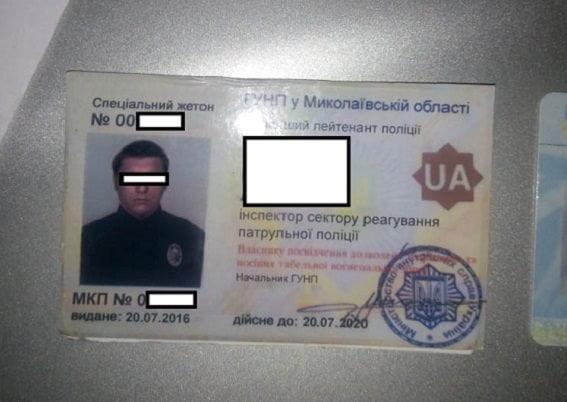 """Форму купил в магазине. В Витовском районе задержали """"лжеполицейского"""", который требовал с водителей деньги"""