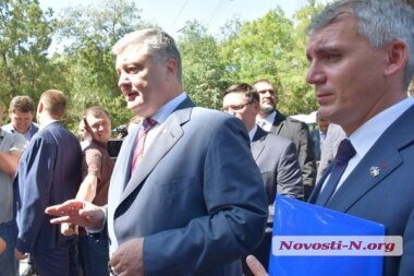 Порошенко считает, что спорткомплекс «Зори»-«Машпроект» нужно передать в собственность города Николаева