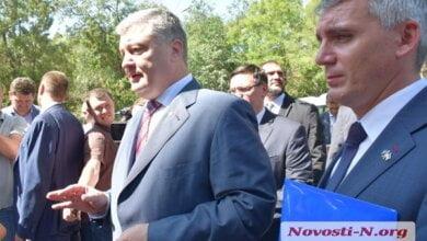 Порошенко считает, что спорткомплекс «Зори»-«Машпроект» нужно передать в собственность города Николаева | Корабелов.ИНФО