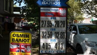 Курс доллара и евро в Николаеве опять «полез» вверх | Корабелов.ИНФО