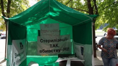 «Собачий протест» в Николаеве: зоозащитники установили палаточный городок под горисполкомом   Корабелов.ИНФО image 3