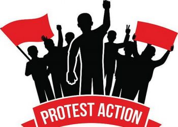 планируется акция протеста