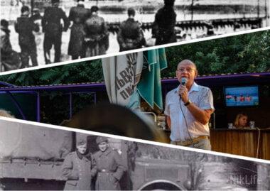 """""""Бейте большевиков! Мы освободим вас от сталинского режима"""". 77 лет назад началась немецкая оккупация Николаева"""