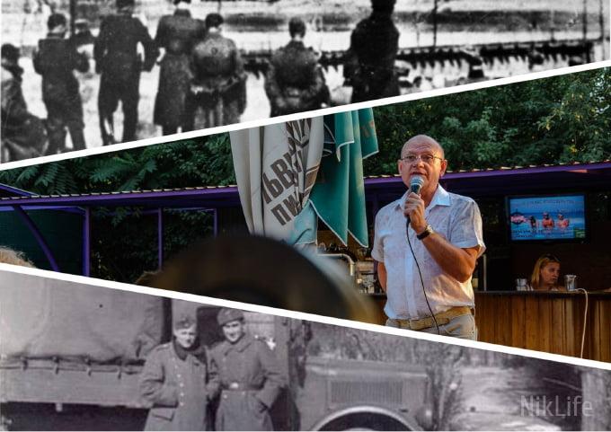 Photo of «Бейте большевиков! Мы освободим вас от сталинского режима». 77 лет назад началась немецкая оккупация Николаева