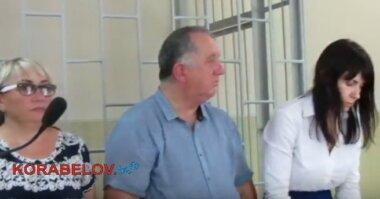 """суд """"по делу Назара и его подельников"""""""