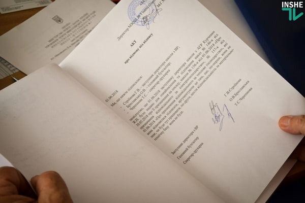 «Хотели уничтожить один из центров украинства в Николаеве», – Матиюк обвинил «Оппоблок» в атаке на школу №1 (ВИДЕО)