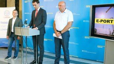 В Міністерстві інфраструктури України презентовано проект Е-Port на базі ДП «СК «Ольвія» (Відео)   Корабелов.ИНФО image 2