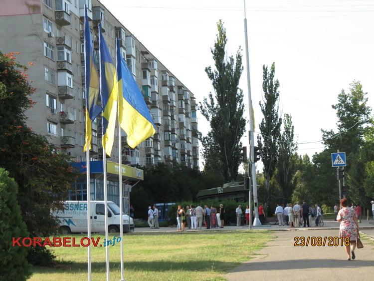 День Державного Прапора у Корабельному районі