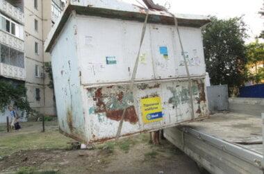 демонтированный киоск
