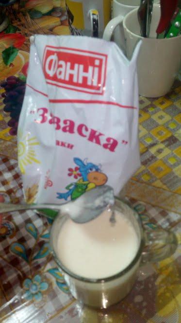 """Закваска с """"сюрпризом"""": жительница Корабельного обнаружила в молочном продукте из супермаркета черную нить"""
