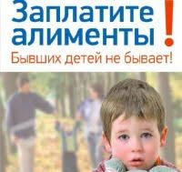 Photo of «Штраф помог», — николаевец выплатил алименты за восемь лет