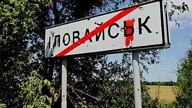 Боевики на Донбассе добивали раненых пленных украинских военнослужащих, - доклад ООН | Корабелов.ИНФО