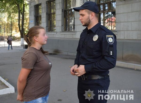 Photo of Отримавши ляпаса від матері, 16-річна мешканка Миколаєва вночі втекла у Вітовський район