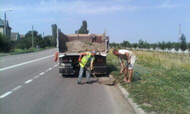уборка на дороге