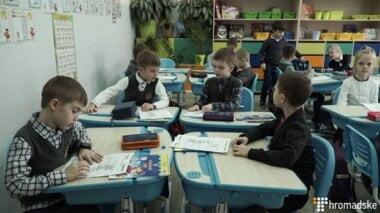 Николаевщина использовала 10% средств из субвенции на Новую украинскую школу